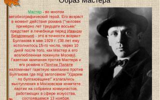 """Афраний в романе """"мастер и маргарита"""": образ, характеристика, описание"""