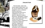 "Аннушка в романе ""мастер и маргарита"" булгакова: образ, характеристика"