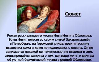 """Краткий пересказ пьесы """"гроза"""" по действиям: краткое содержание """"по главам"""""""