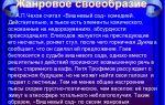 """Епиходов в пьесе """"вишневый сад"""" чехова: образ и характеристика героя"""