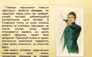 """История создания повести """"выстрел"""" пушкина: прототипы героев и интересные факты"""