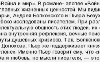 "Сергей платонович мохов в романе ""тихий дон"": образ и характеристика"