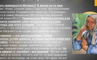"""История любви штольца и ольги ильинской в романе """"обломов"""": описание отношений"""