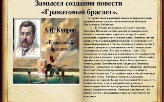"""Критика о поэме """"мцыри"""" лермонтова (отзывы, анализ)"""
