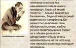 """Акакий акакиевич башмачкин в повести """"шинель"""": история жизни, биография, судьба, анализ героя"""