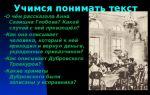 """Анна савишна глобова в романе """"дубровский"""" пушкина: характеристика, описание в цитатах"""