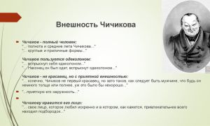 """Тест по роману """"обломов"""" гончарова на знание текста: вопросы и ответы (викторина)"""