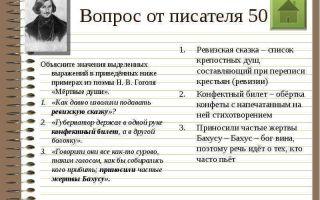 """Пословицы и поговорки из поэмы """"мертвые души"""" гоголя"""