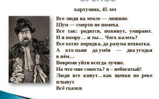 """Бубнов в пьесе """"на дне"""" горького: образ, характеристика, описание"""