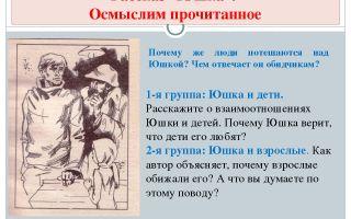 """Краткое содержание рассказа """"юшка"""" а. п. платонова: краткий пересказ сюжета, рассказ в сокращении"""