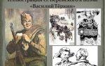 """Презентация по поэме """"василий теркин"""" твардовского: история создания и иллюстрации"""