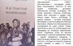 """Мораль басни """"вороненок"""" крылова (анализ, суть, смысл)"""