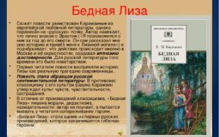 Татьяна ларина в доме евгения онегина: текст эпизода (фрагмент, отрывок)