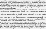 """Краткое содержание рассказа """"кавказский пленник"""" толстого: краткий пересказ сюжета рассказ в сокращении"""