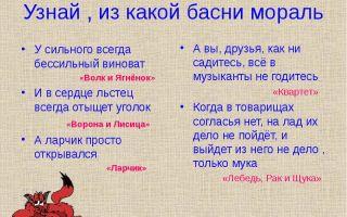 """Мораль басни """"туча"""" крылова (анализ, суть, смысл)"""