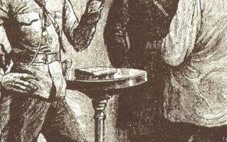 "Штокман в романе ""тихий дон"" шолохова: образ и характеристика (иосиф давыдович штокман)"