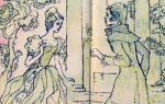 """Иллюстрации к роману """"дубровский"""" пушкина (кадры из фильма 1988 г.)"""