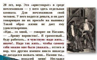 """Мораль басни """"волк и лисица"""" крылова (анализ, суть, смысл)"""