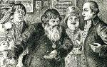 """Критика о """"путешествии из петербурга в москву"""" радищева: отзывы современников и критиков"""