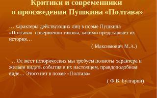 """Мораль басни """"водолазы"""" крылова (анализ, суть, смысл)"""