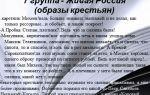 """Письмо онегина к татьяне лариной в романе """"евгений онегин"""": текст эпизода (отрывок, фрагмент)"""