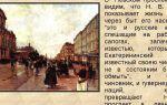 """Краткое содержание """"невский проспект"""" гоголя: пересказ сюжета, повесть в сокращении"""