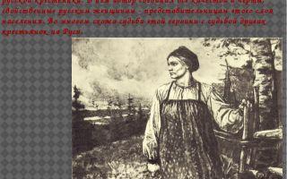 """Матрена в поэме """"кому на руси жить хорошо"""": образ, характеристика, описание, портрет матрены тимофеевны корчагиной"""