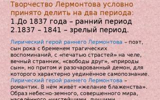 """Мораль басни """"вельможа и поэт"""" крылова (анализ, суть, смысл)"""