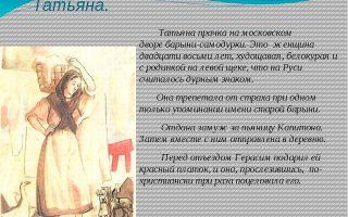 "Кастелянша в рассказе ""муму"": образ, характеристика, описание"