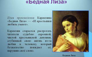 """Смысл названия романа """"капитанская дочка"""" пушкина (почему произведение называется так?)"""