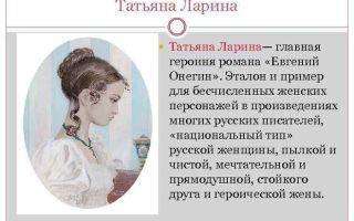"""Сколько лет евгению онегину, татьяне лариной, ленскому и ольге в романе """"евгений онегин""""? (возраст героев)"""