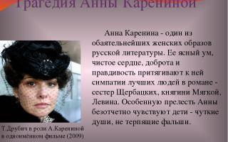 """Образ и характеристика свияжского в романе """"анна каренина"""": описание в цитатах"""