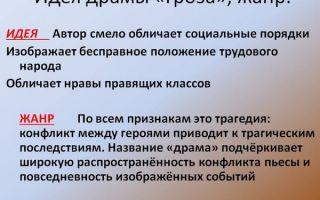 """Комментарий к повести """"левша"""" лескова, непонятные и искаженные слова"""