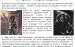 """Цитаты из рассказа """"старуха изергиль"""" горького: афоризмы и крылатые выражения"""