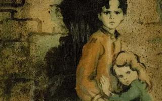 """Иллюстрации к рассказу """"дети подземелья"""" короленко (картинки, рисунки)"""