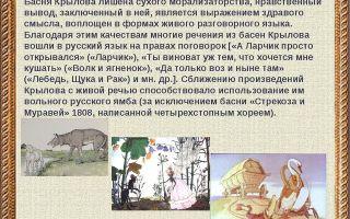 """Мораль басни """"старик и трое молодых"""" крылова (анализ, суть, смысл)"""