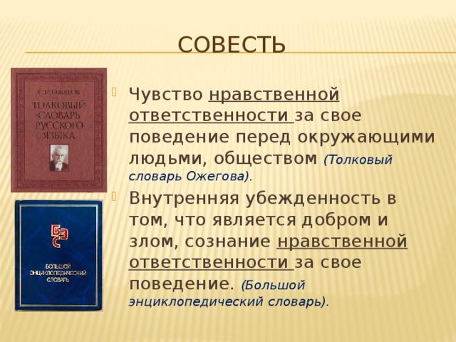 "Анализ сказки ""деревенский пожар"" салтыкова-щедрина: идея ..."