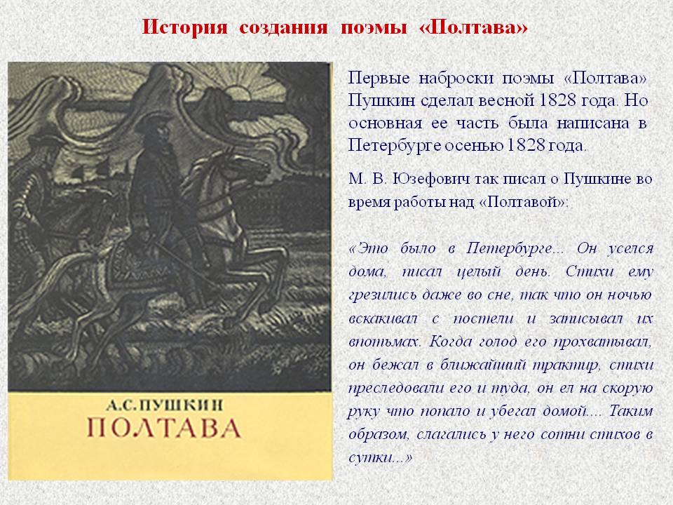 """Анализ сказки """"либерал"""" салтыкова-щедрина: идея, тема ..."""